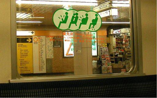 ideograme japoneze