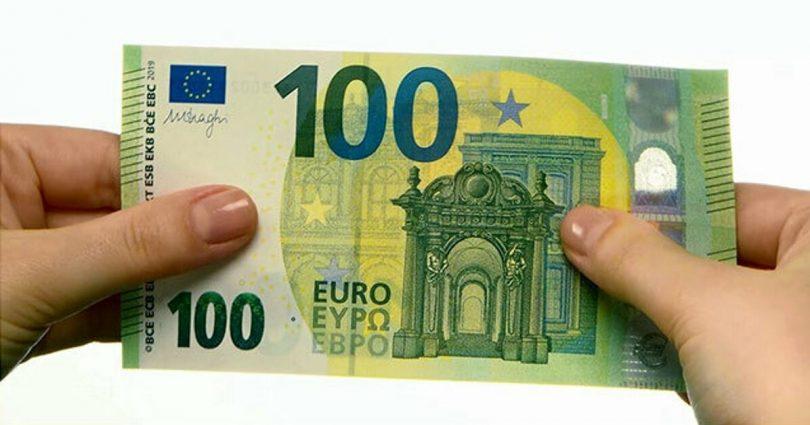 iti dau si o suta de euro